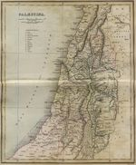Palestine, Ancient Map (Palaestina)