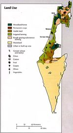 Israel Land Use Map