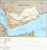Yemen Shaded Relief Map