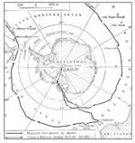 Roald Amundsen's antarctic expedition 1911-12
