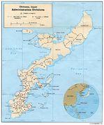 Mapa de las Divisiones Administrativas de Okinawa, Japón
