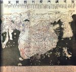 Antiguo Mapa de África