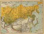 Mongolia Small Political Map