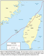 Acadia National Park Detail Maps, Maine, United States
