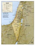 Mapa de Relieve Sombreado de Israel