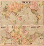 Mapa Mudo de América del Sur